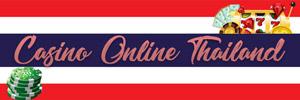 คาสิโนออนไลน์ในประเทศไทย